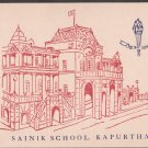 SAINIK SCHOOL KAPURTHALA SEASON'S GREETINGS  USED GREETING CARD RARE VINTAGE