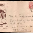 One of a kind 26th Jan 1950 FDC To Dr Rajendra Prasad President of India 1950