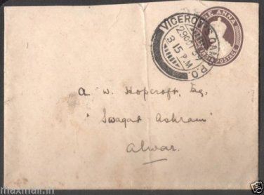 British India Viceroys Camp PO 1939  - Postal mark on stamped Cover