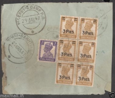 British India Viceroys Camp PO 1947  - Postal mark on Stamp piece of paper