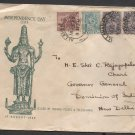 15 August 1949 FDC to C Rajagopalachari - Gov Gen Camp PO