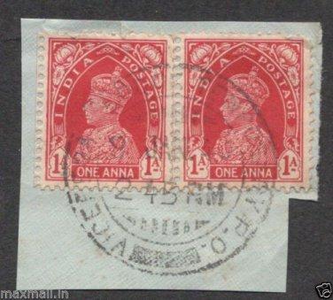 British India Viceregal Temperory PO 1940  - Postal mark on piece