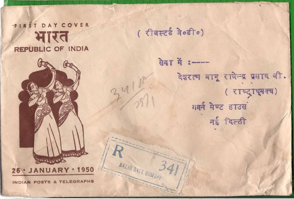 1950 Republic Day FDC to Dr Rajendra Prasad First President of free India