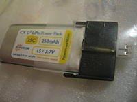MCPX lipo battery (4 PCS)