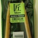 "Clover Circular Bamboo Knitting Needles No 13 NIP 29"""