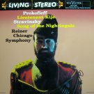 PROKOFIEFF Lieutenant Kije MUNCH Chicago Symphony RCA/Classic LSC-2150 (NM/NM) 180g LP