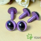 12mm Purple Safety Eyes for Cat / Plastic Eyes / Animal Eyes - 5 Pairs