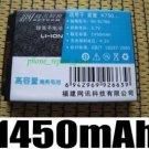 Sony Ericsson W350 W600i W800i K750 BST-37 Battery