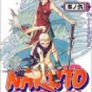 Naruto Vol. 6  [Japanese Edition]