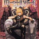 Death Note Vol. 8 [Japanese Edition]