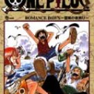One Piece Vol. 1 [Japanese Edition]
