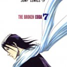 Bleach Vol. 7 [Japanese Edition]