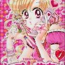 Toki Meka! Vol. 1 (Japanese)