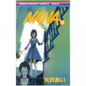 NANA Vol. 3 [Japanese Edition]