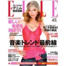 Lastest  issue of Elle Japanese Magazine