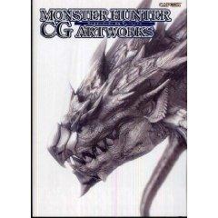 NEW Monster Hunter CG Artworks