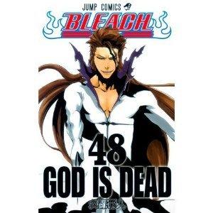 Bleach Volume 48 (Japanese Edition)