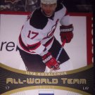 10-11 Upper Deck All World Team AW39 Ilya Kovalchuk SP