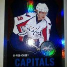 2010-11 O-Pee-Chee Rainbow Nicklas Backstrom #281