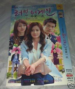 Korean Drama * LOVE AGAIN * HDVD-9 2 Disc Set  English Subtitles All Region