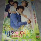 Korean Drama * QUEEN OF HOUSEWIFES * HDVD-9 2 Disc Set  English Subtitles