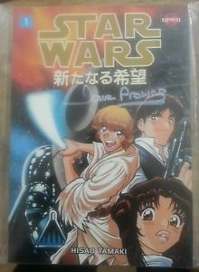 Star Wars MANGA EDITION TPB - SIGNED BY DARTH VADER HIMSELF DAVID PROWSE