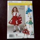 Simplicity 1075 1950's Vintage Poodle Skirt Dress Purse Size 3-8 Sewing Pattern