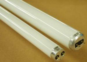2 BULBS, THE BEST FLUORESCENT 4' LIGHT GROW LIGHT TUBES, F40T12 FT