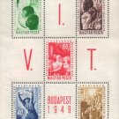 Hungary World Festival of Youth Souvenir Sheet 1949 MNH CV $30 Scott 855B
