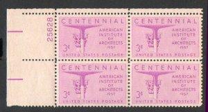 USA Scott #1089 3-c Architects Issue Plate Block MNH F-VF