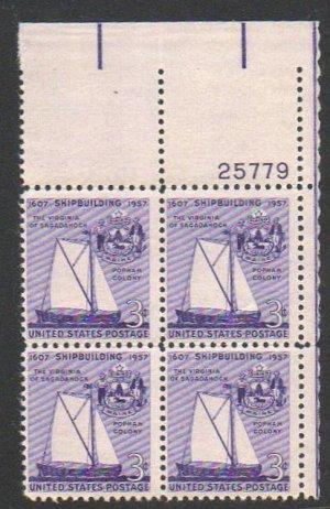 USA Scott #1095 Ship Building 3-c Plate Block MNH Fine