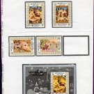Upper Yafa Persian Miniatures Stamps and Souvenir Sheet 1967