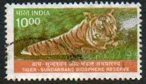 INDIA Sundarbans Biosphere Reserve and Tiger Scott #1826 Issued 2000