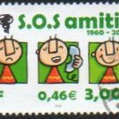 FRANCE Scott #2786 40th Anniversary of S.O.S. Friendship Issued in 2000
