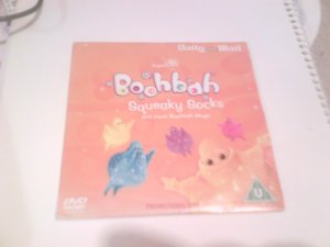 Boohbah: Squeaky Socks