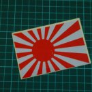 Japanese Rising Sun Stickers - REFLECTIVE