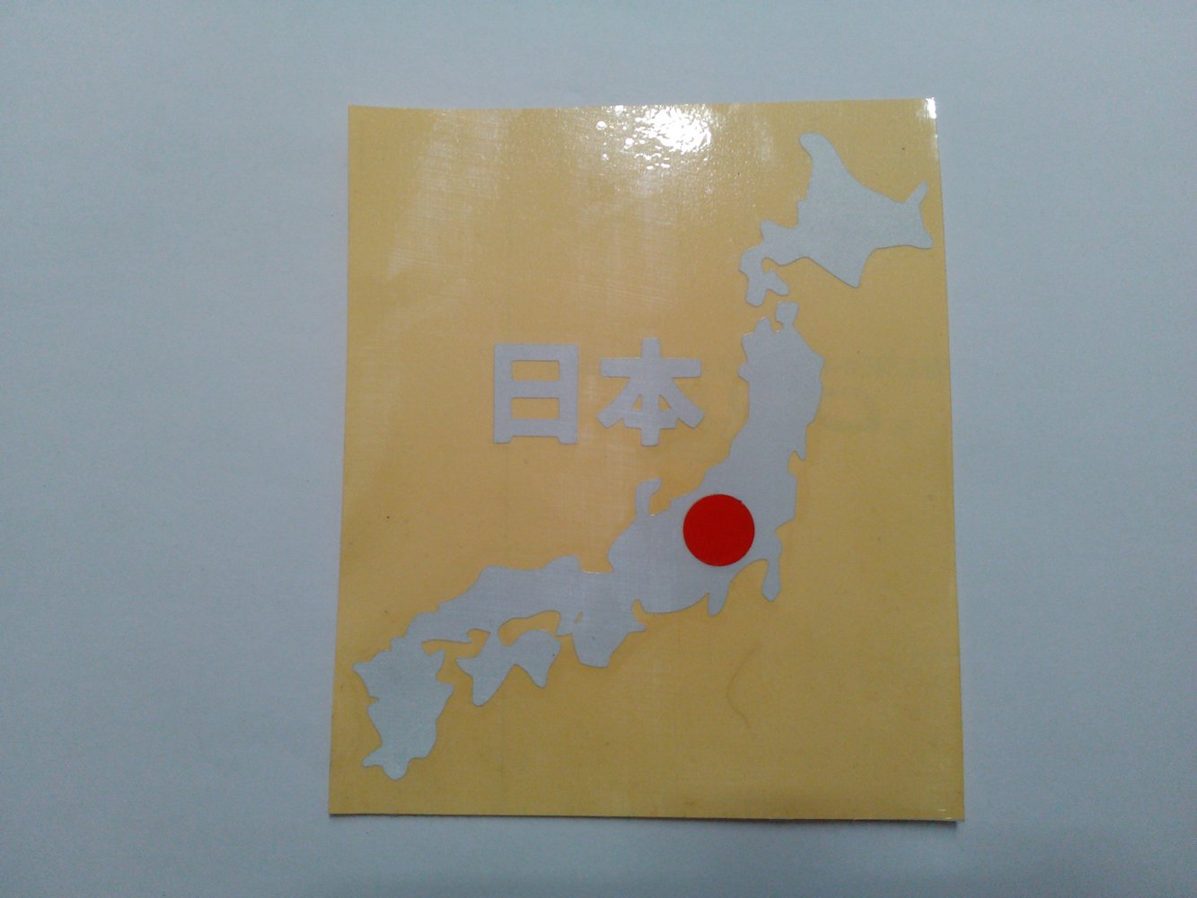 Japan Map Dai Nippon Stickers - REFLECTIVE