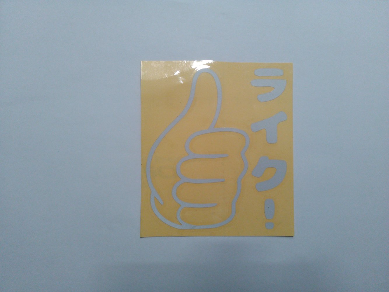 Like Katakana Hand Stickers - REFLECTIVE