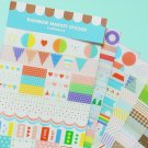 Rainbow Market Stickers - 6 sheets