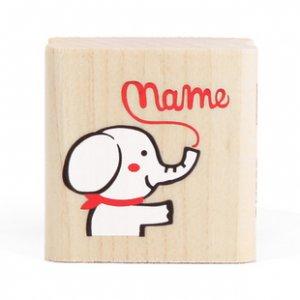 Name Sign Birchwood Stamp