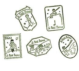 Le Petit Prince Stamps