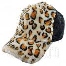 Cheetah Leopard Pattern Baseball Plush Corduroy Cap (Black) #51474