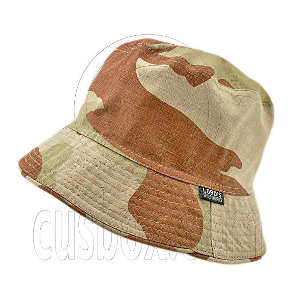 Reversible Outdoor Plain Bucket Hat (Dark Brown Desert Camo / Khaki) #51741