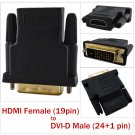 DVI 24+1 Pin Male to HDMI 19 Pin Female M-F DVI-D Adapter Converter Monitor HDTV #13049