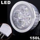 Energy Saving 150LM 4W Cold White 4 LED MR16 Light Bump Bulb  Free Shipping  Retail