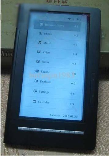 7 inch e-reader