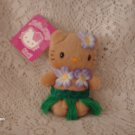 "Sanrio Hello Kitty  Hawaii 4"" Key Chain Plush"