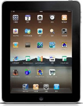 9.7 Inch Tablet PC With Capacitive 16G WCDMA/EVDO Wifi 3G