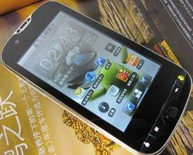 WG2000 3.8 Inch Capacitive Dual Sim GSM WCDMA 3G WiFi GPS Smartphone MSM7227
