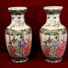 Antique Asian Motif  Vases Da Qing Qianlong Nian Zhi
